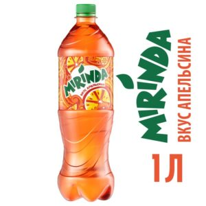 Mirinda Orange вкус апельсина 1 л