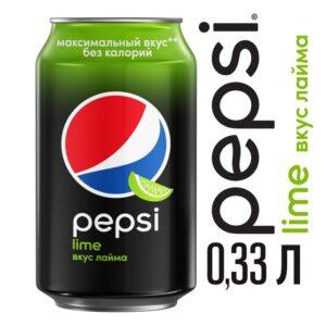Газированный напиток Pepsi Lime 0,33 л