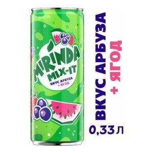 Mirinda Mix It со вкусом арбуза и ягод 0,33 л.